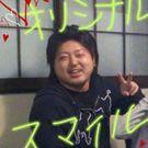 Kazuyuki Yoshimura
