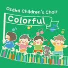 Osaka children's choir colorful