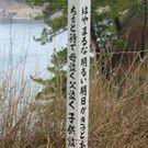 Masanobu  Takano