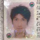 Tomo  Yokoi