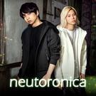 neutoronica PROJECT(ニュートロニカ プロジェクト)