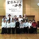 川越の文化活動を応援する会
