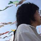 Keiko Tsutsui