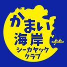 蒲井旭活性化協議会