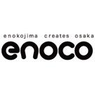 大阪府立江之子島文化芸術創造センター/enoco