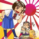 富田 安紀子