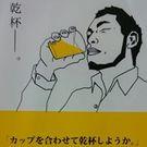 仙田 雄二