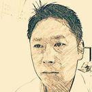Tokiyoshi Kudo
