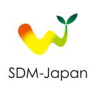 一般社団法人日本意思決定支援ネットワーク(SDM-Japan)