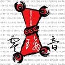 プロジェクト・オリオン実行委員会