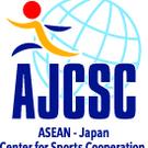AJCSC 副理事長 香田郡秀