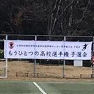 金田 康秀