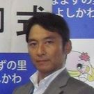Nobu Tamura