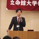 Maito Yamagishi