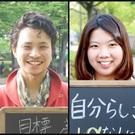 迫田和仁 横山玖未子