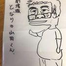 山田 たかあき