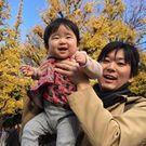 Kenta Shi Mai