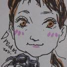 田中 昌子