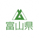 富山県新型コロナウイルス感染症対策応援基金