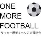 サッカー選手キャリア支援協会