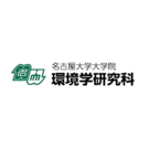 名古屋大学大学院環境学研究科 日比野高士・長尾征洋