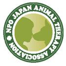 日本アニマルセラピー協会