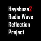 Haya2 Radio Wave Pro