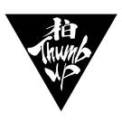柏ThumbUp