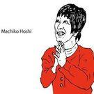 Machiko Hoshi