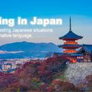 Living in Japan 運営事務局
