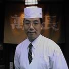 有限会社 石谷 代表取締役 石谷彰男