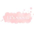 ぽわわわわん(楠見藍子)