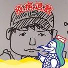 小林 茂久(マロンジーヌ小布施)