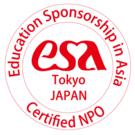認定NPO法人ESAアジア教育支援の会  ユースチーム