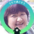 井渕 奈緒美