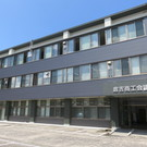 倉吉商工会議所