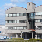 東広島商工会議所