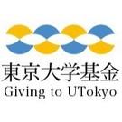 東京大学基金