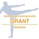 kickboxing&training studio GRANT