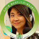 Sawada Kanako