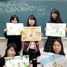 井上さゆり(絵本サークル たまごのきみ☆)