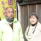 旧寿屋本家保存活用プロジェクトチーム押垂智恵子