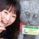 青山 恵美