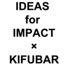 IDEAS for IMPACT 2020 × KIFUBAR