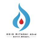 慶應義塾大学 三田祭実行委員会 本部企画局