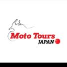 MOTO TOURS JAPAN
