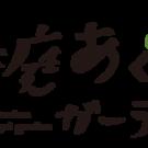 NPO法人真庭あぐりガーデンプロジェクト 泉水 浩
