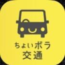 一般社団法人地域公共交通鯖江
