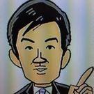 Kentaro Tsuji
