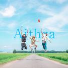あいとら / Aithra